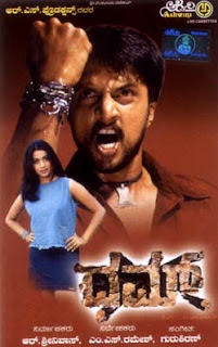 Dhumm 2002 Kannada Movie Watch Online