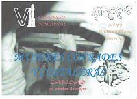 Cartel VI Encuentro - VII Congreso Mujeres Cofrades - Alcaudete