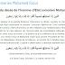 Annonce du décès de l'homme d'État comorien Mohamed Fazul