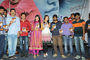 Aarya Chitra Movie Audio Release photos-thumbnail-5