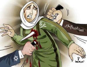 Karikatur efek kudeta Mesir