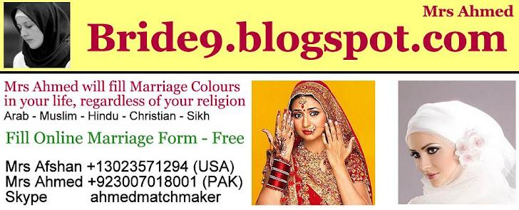 Muslim Matchmaker, Muslim matchmaking, Indian matchmaker, Pakistani