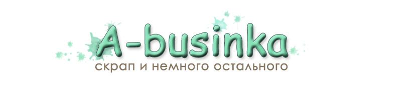 A-businka