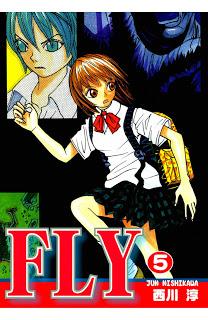 FLY とんでもテレポートガールユミ 第01-05巻