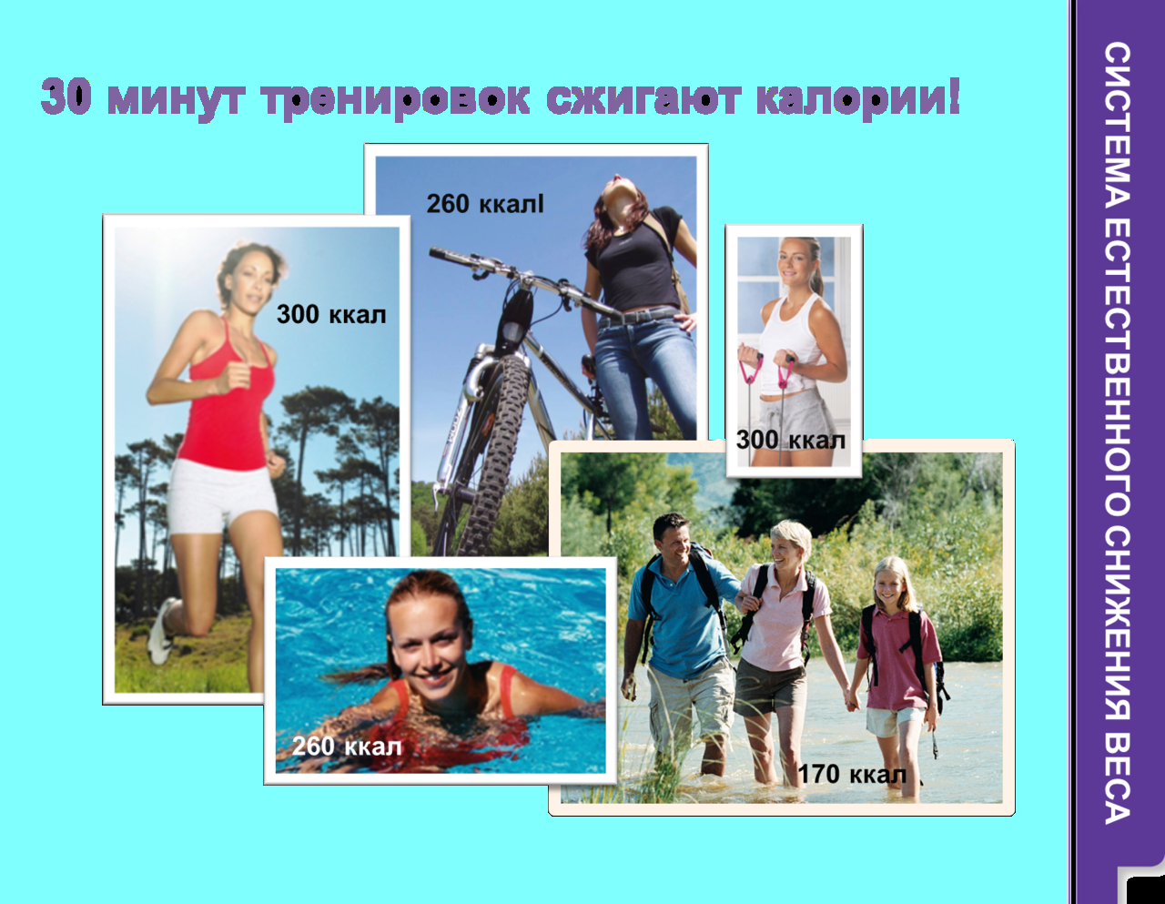 skolko-kaloriy-tratitsya-pri-masturbatsii