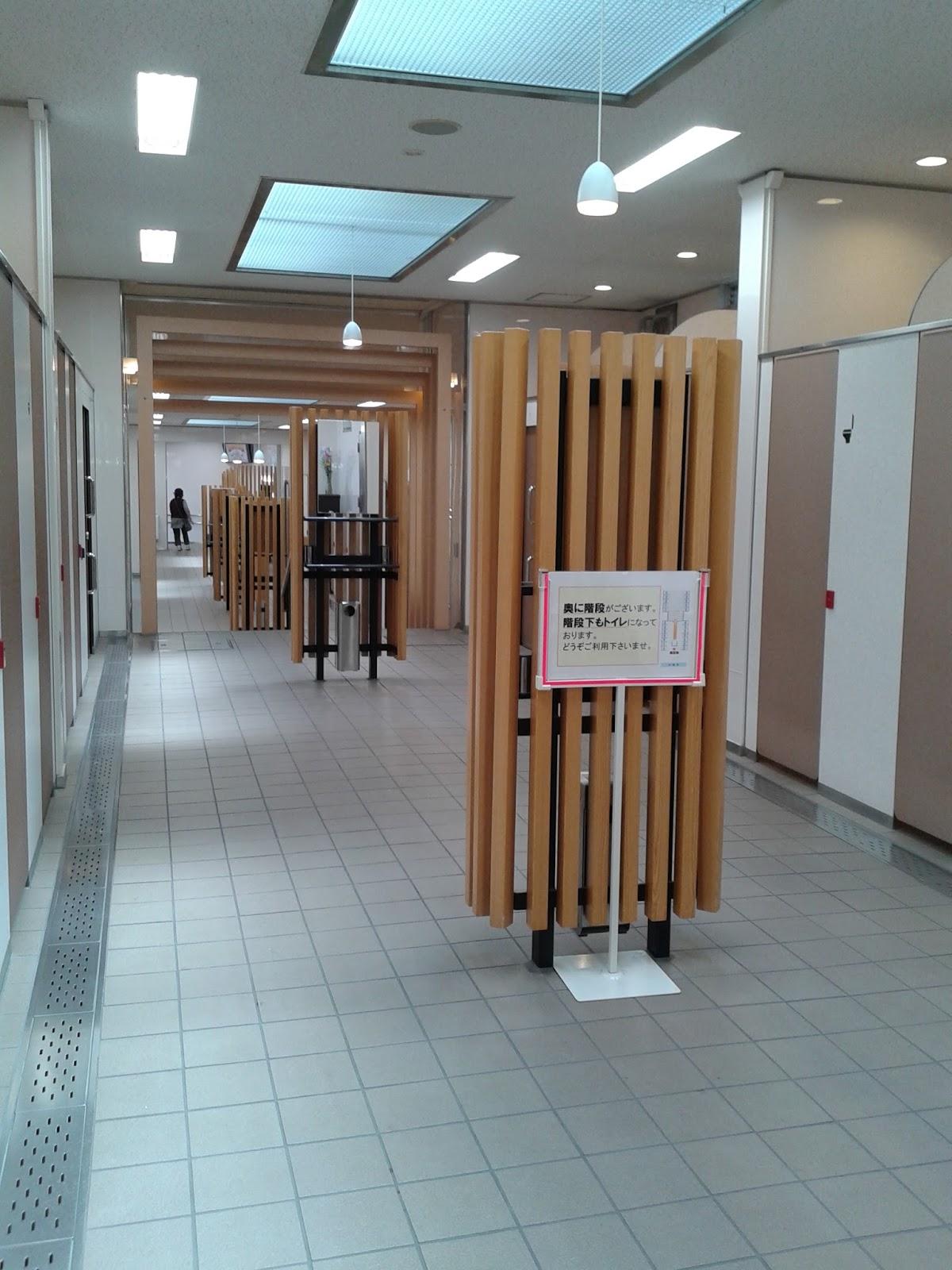 gotemba muslim List of vegetarian restaurants in shizuoka japan, list of halal restaurants in shizuoka japan, muslim friendly restaurants in shizuoka japan.