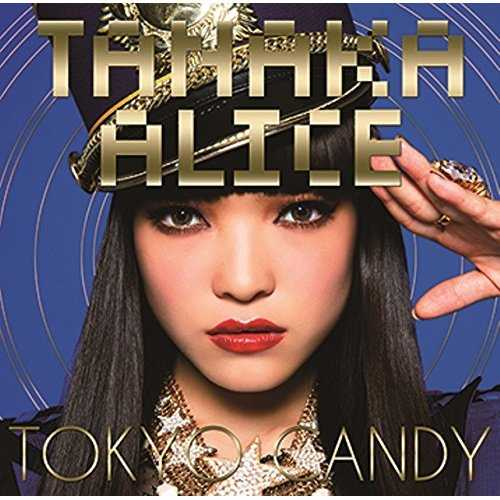 [Album] TANAKA ALICE – TOKYO CANDY (2015.10.28/MP3/RAR)