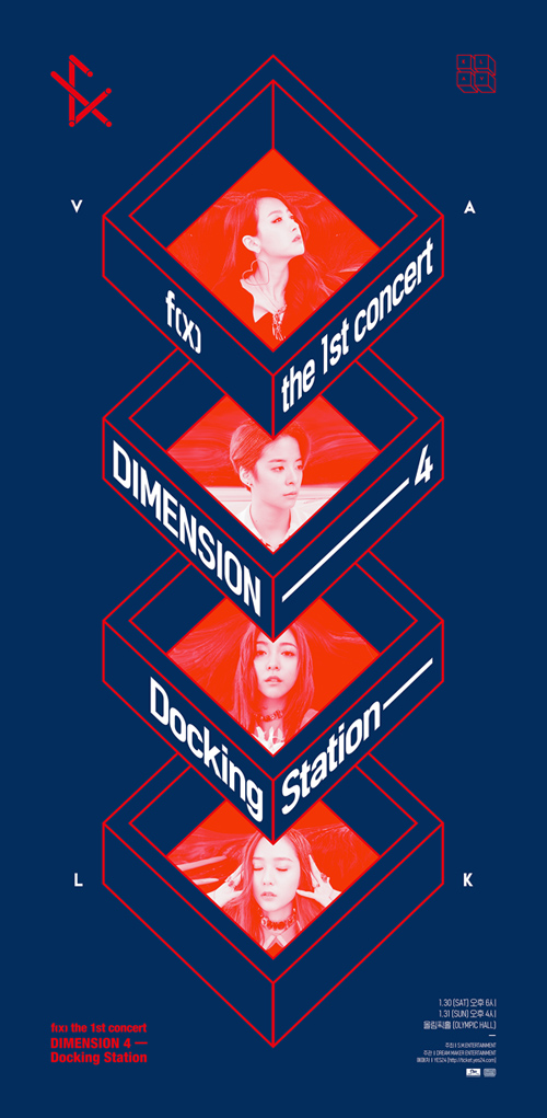 f(x) Dimension 4 Docking Station