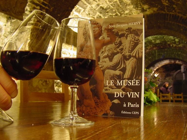 Musée du Vin Paris ワイン博物館(パリ16区)