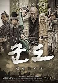 Ác Quỉ Ngàn Năm - Kundo: Min Ran Eui Si Dae