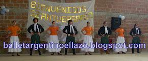 52º Aniversario Club Gervasio Méndez