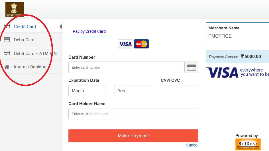 PMNRF payment gateway