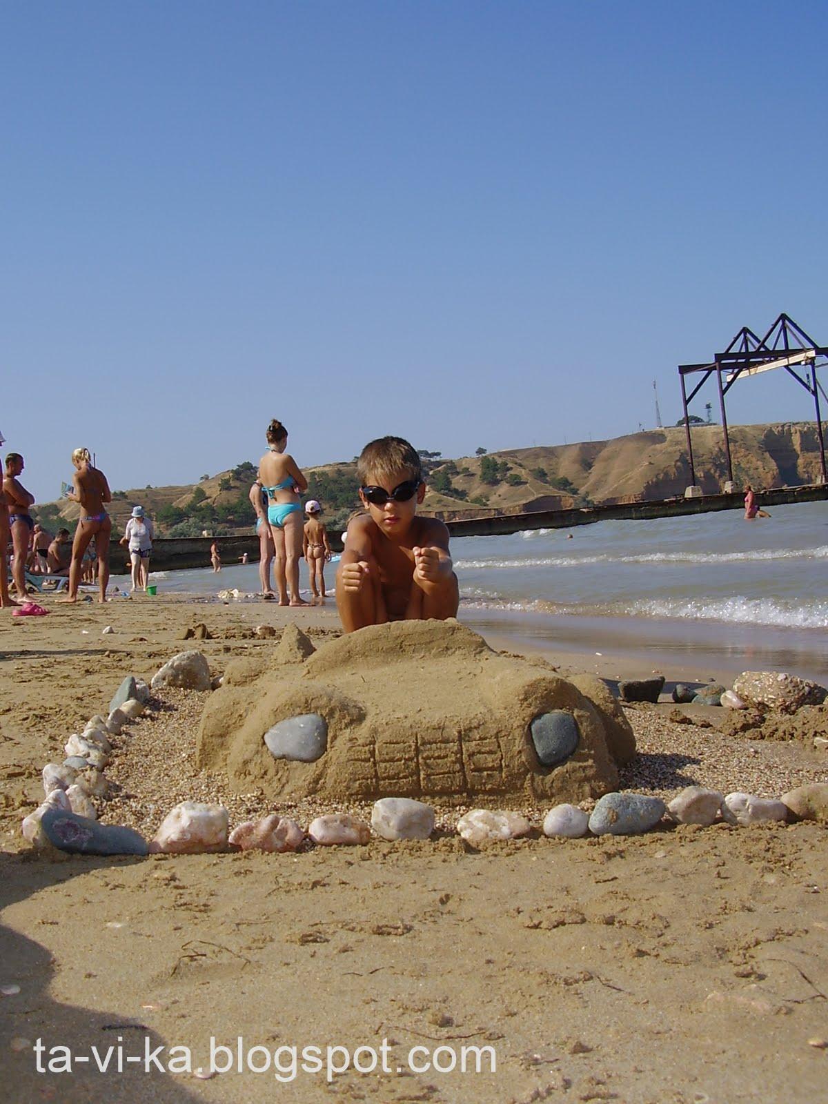 Как сделать кинетический песок смотреть онлайн видео от