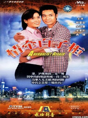 Mi Tnh Chung Thy (2002) - A Herbalist Affair (2002) - FFVN - 20/20