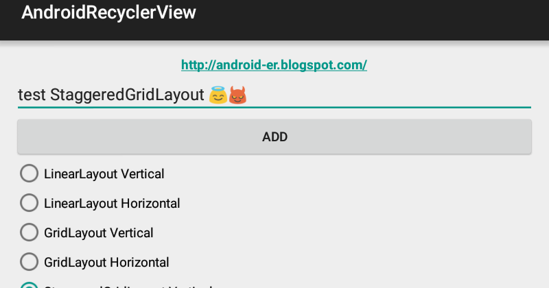 Android er staggeredgridlayoutmanager on recyclerview - Er finestra android ...