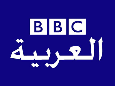 BBC Arabic