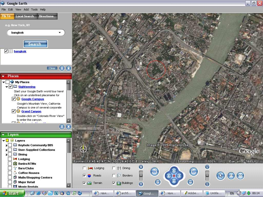 Google Earth,2013 google_earth_plus.jp