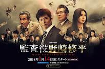 Jap Drama