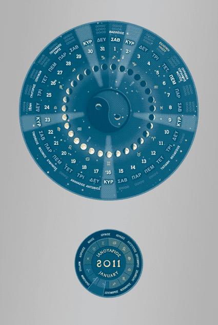 ancient greek calendar 062011 u00bb vector clip art