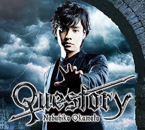[Album] 岡本信彦 – Questory (2015.11.25/MP3RAR)
