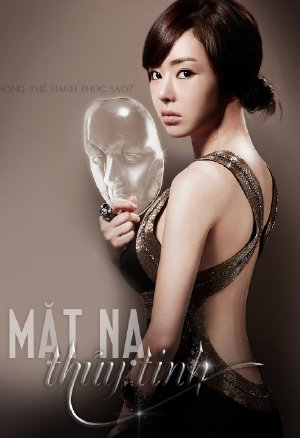 Mt N Thy Tinh - Glass Mask ...