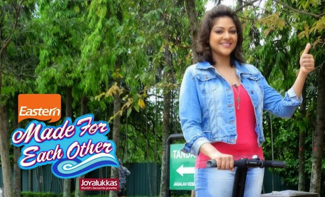 Abhirami -Anchor of Made for Each other Show on Mazhavil Manorama