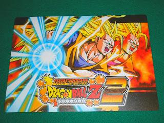 Jumbo Data Carddass 2 Dragon Ball Z