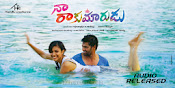 Naa Rakumarudu wallpapers-thumbnail-11