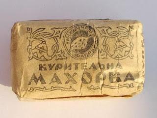 Machorka