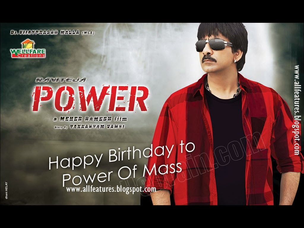 ravi teja new film power movie wallpapers|first look|posters|movie