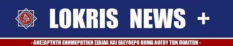 LOKRIS  NEWS +