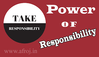 Power of Responsibility in Hindi