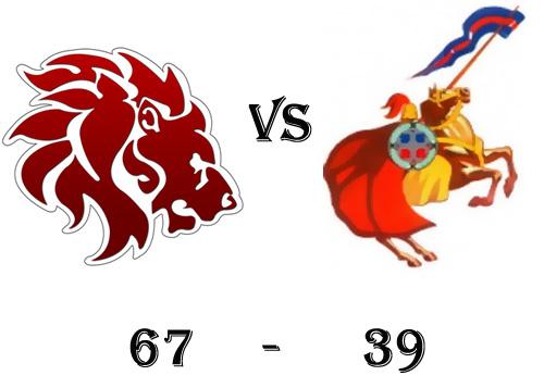 San Beda vs Letran NCAA 88 Game 3 Finals Video Replay