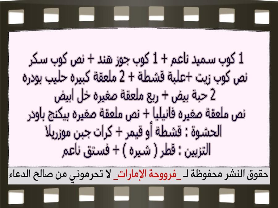 http://4.bp.blogspot.com/-GqN-KPNocSQ/VYmLftvWXEI/AAAAAAAAQN0/gyzgqSjESzg/s1600/3.jpg