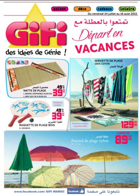 gifi maroc 2015