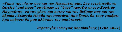 Η απαντηση μας στο ΔΝΤ
