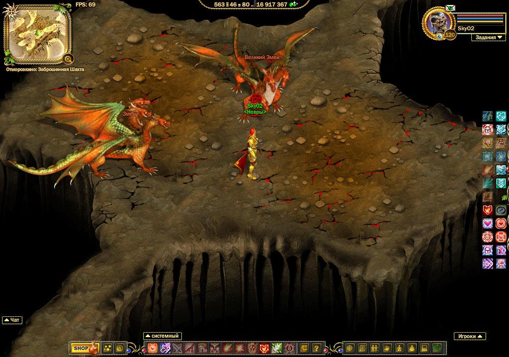 juego online multijugador mmorpg: