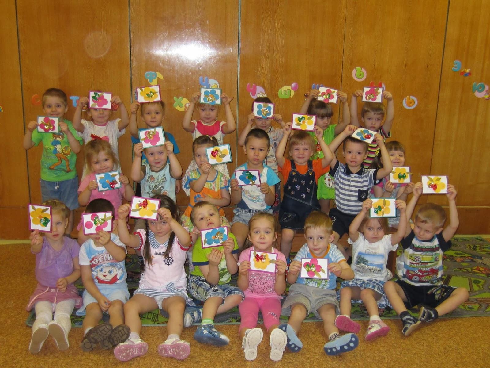 как познакомить детей с предлогами