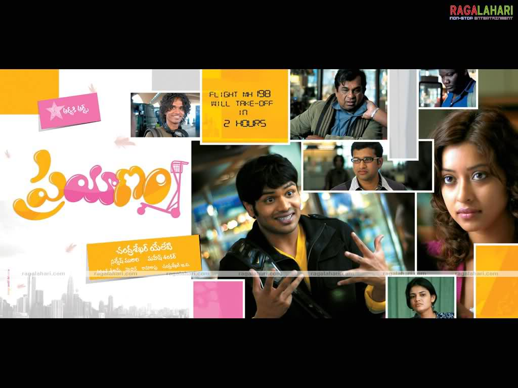 TeluguSongsFree: Download Telugu Movie.