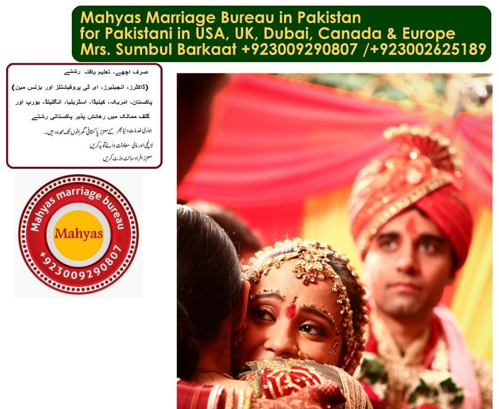 pakistani marriage bureau for pakistanis in usa america. Black Bedroom Furniture Sets. Home Design Ideas