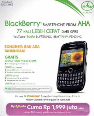 BlackBerry AHA Curve 8530 Promo