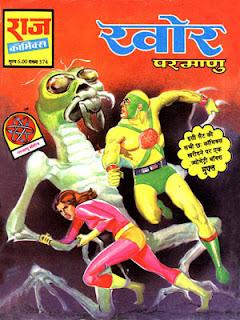 KHOR (Parmanu Hindi Comic)