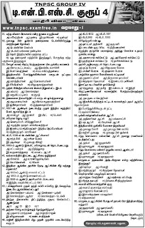 Tnpsc group 4 question and answer in english 2012