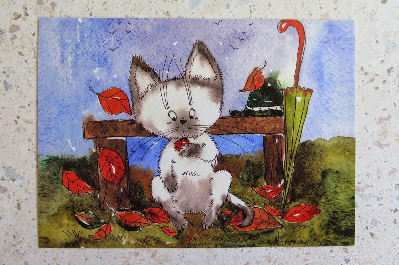 Анастасия еременко открытки