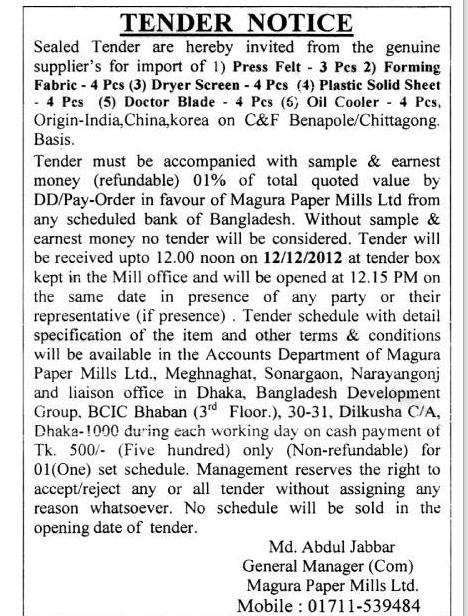 Magura Paper Mills Ltd