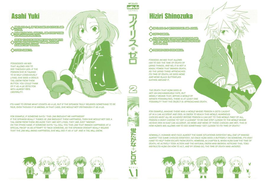 Komik iris zero 005 6 Indonesia iris zero 005 Terbaru 1|Baca Manga Komik Indonesia|