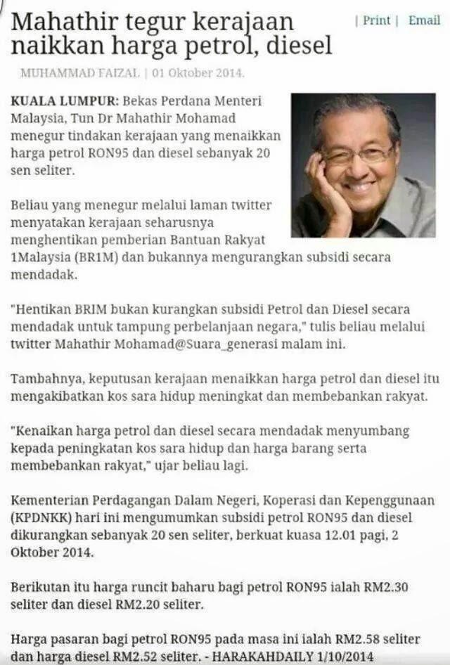 Harakahdaily Fitnah Tun Dr Mahathir Guna Sumber Twitter Palsu Berkenaan Isu Kenaikan Minyak 20 Sen cc hdaily09 suara generasi