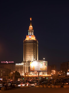 - секс на дворцовой площади в 5 часов утра: