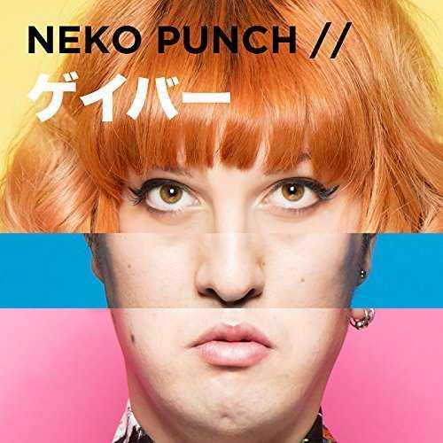 [Single] NEKO PUNCH – ゲイバー (2015.04.29/MP3/RAR)