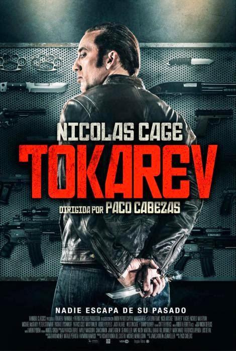 Tokarev (2014)